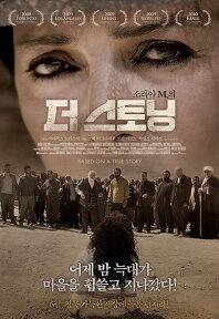 2012년 6월 둘째주 개봉영화