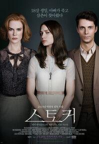 2013년 2월 넷째주 개봉영화