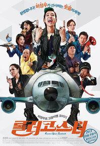 2013년 10월 셋째주 개봉영화