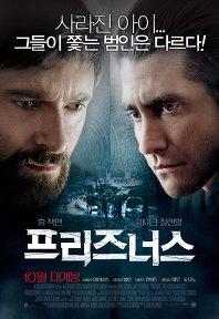 2013년 10월 첫째주 개봉영화