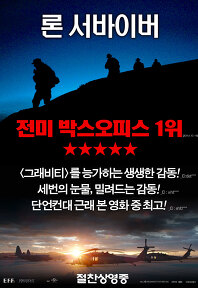 2014년 4월 첫째주 개봉영화